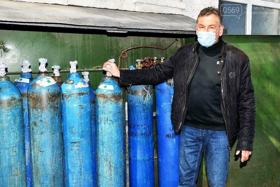 ІНТЕРПАЙП НМТЗ передав Новомосковській ЦМЛ 10 кисневих балонів, фото-2