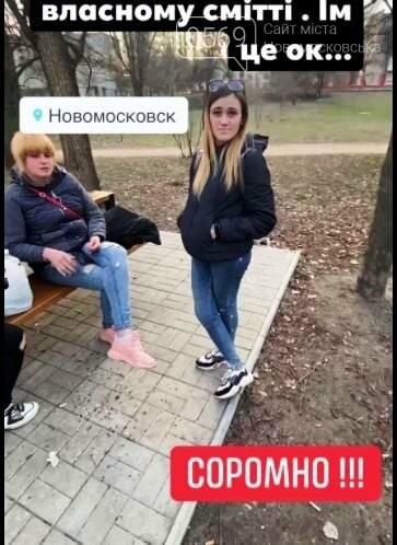 Новомосковці в соцмережах вибухнули обуренням: дівиці в парку їли-гуляли й розкидали сміття поруч себе, фото-4