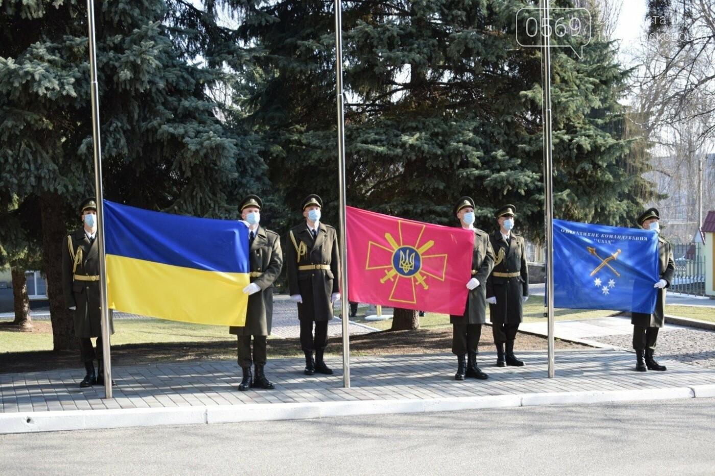 На Дніпропетровщині до Дня заснування Оперативного командування «Схід» відзначили понад 60 кращих військових , фото-2