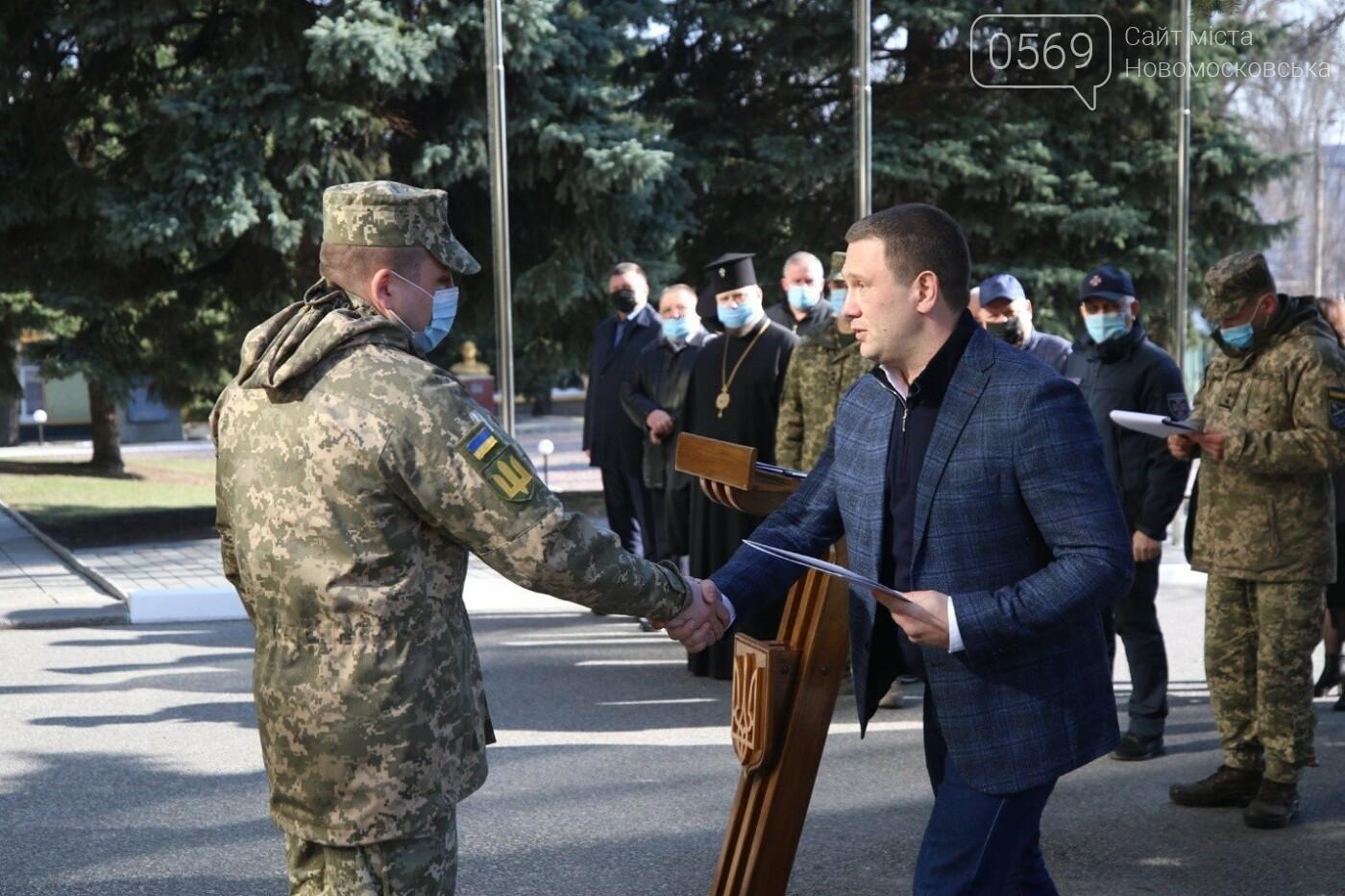 На Дніпропетровщині до Дня заснування Оперативного командування «Схід» відзначили понад 60 кращих військових , фото-1