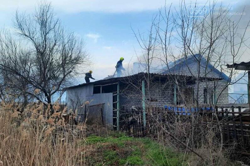 У Новоселівці Новомосковського району загорілася лазня в приватному домоволодінні, фото-3