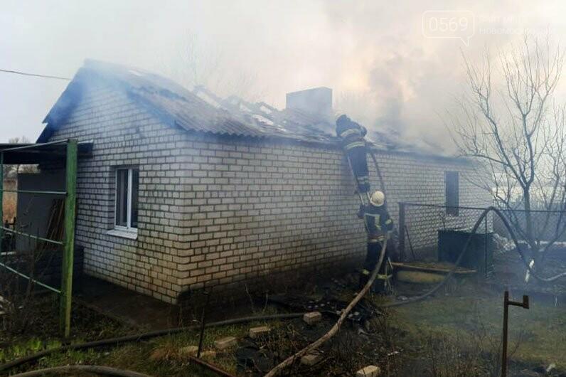 У Новоселівці Новомосковського району загорілася лазня в приватному домоволодінні, фото-1