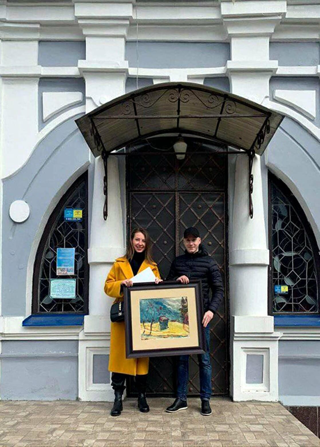 Новомосковський історичний музей спільно з Молодіжним центром знімуть фільм до 120-річчя видатного художника-земляка, фото-1