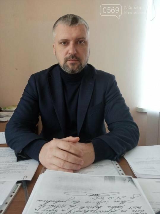 Топ-5 найбагатших  депутатів міськради Новомосковська, фото-3