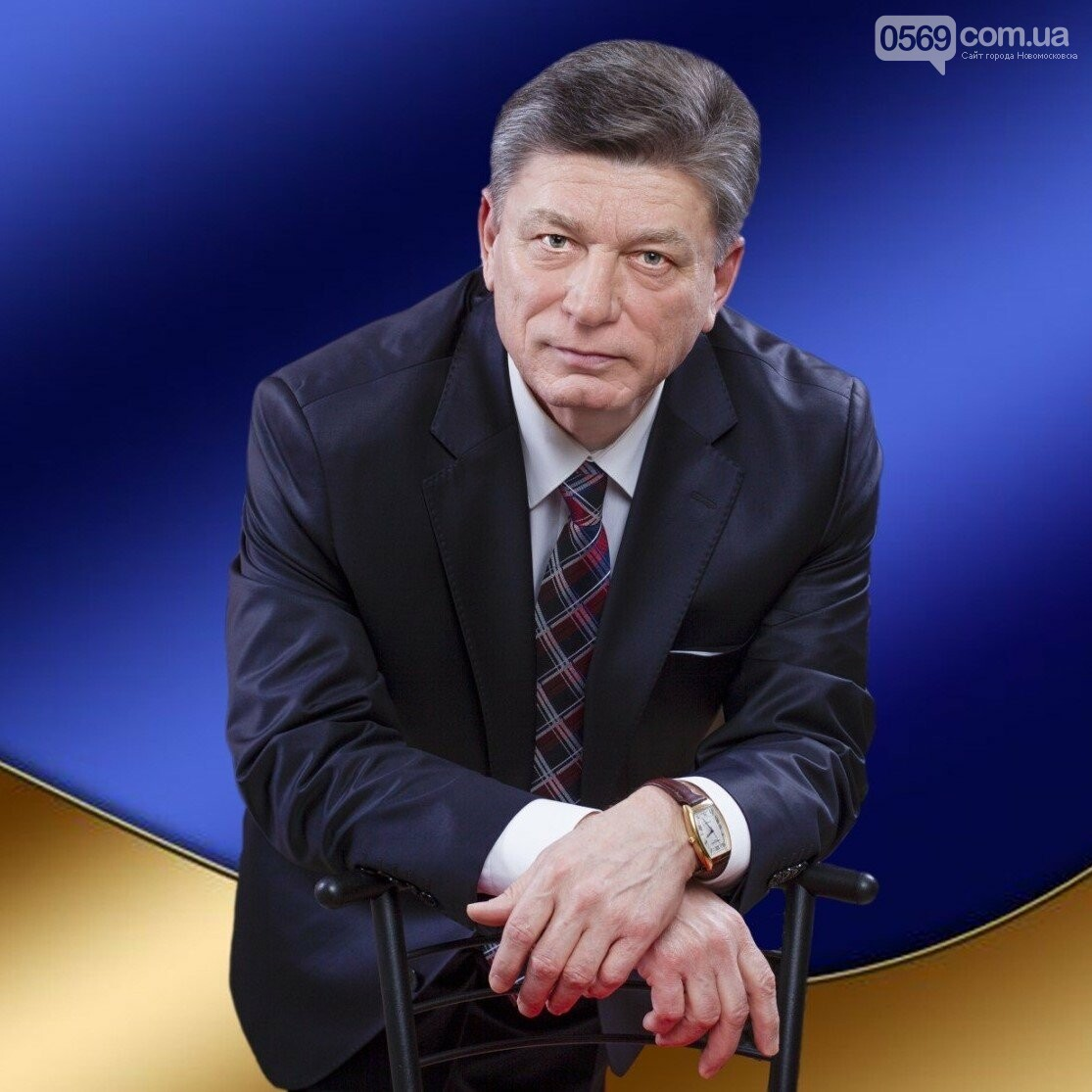 Топ-5 найбагатших  депутатів міськради Новомосковська, фото-5