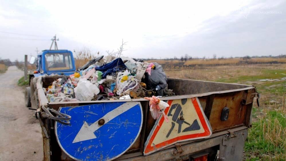 Комунальники у Новомосковську продовжують вивозити сміття з передмість, фото-5