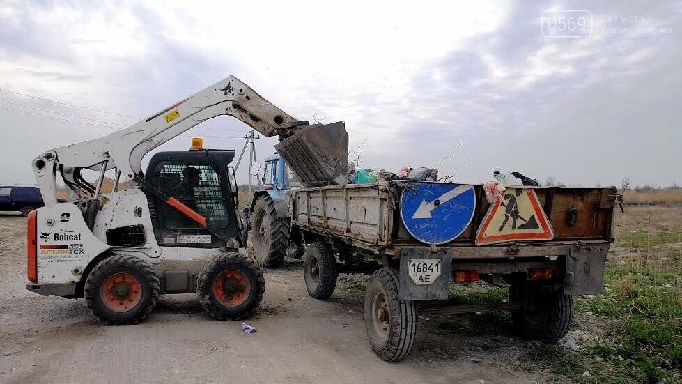 Комунальники у Новомосковську продовжують вивозити сміття з передмість, фото-3