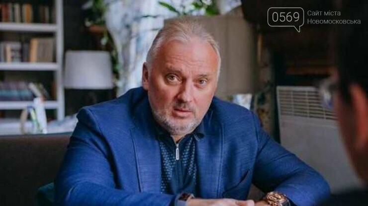 Суд обязал Нацполицию открыть еще одно криминальное производство против экс-заместителя губернатора Днепропетровской области Вадима Нестер..., фото-1