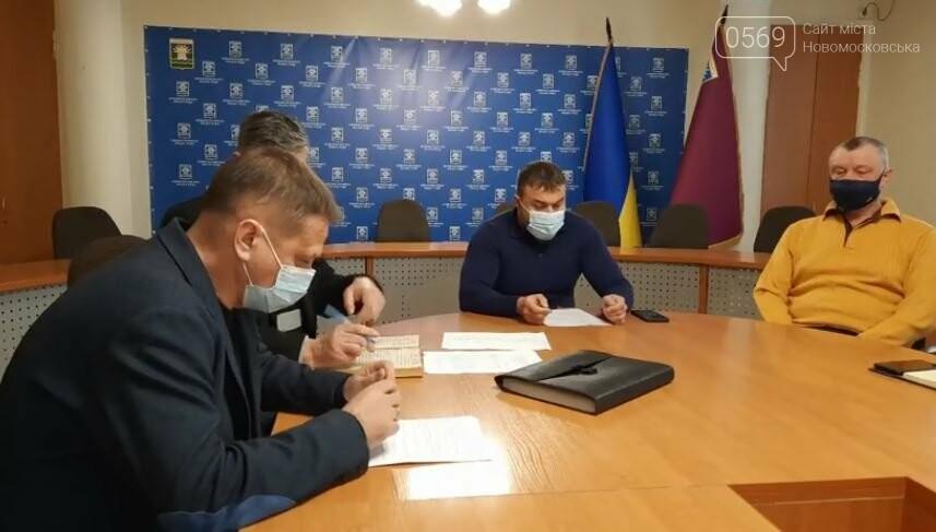У Новомосковську учні молодших класів залишаться на канікулах, а 5-11-х продовжать навчання дистанційно, фото-1