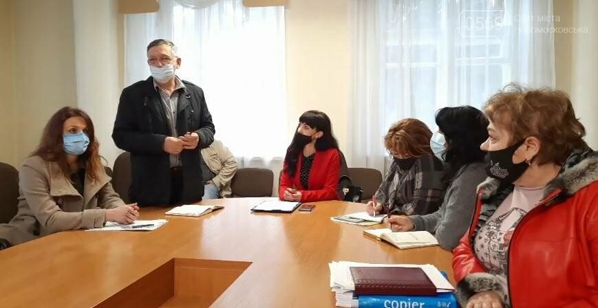 У Новомосковську учні молодших класів залишаться на канікулах, а 5-11-х продовжать навчання дистанційно, фото-2