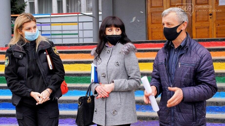 У Новомосковську будуть проходити спільні рейди поліції та «Екологічного патруля» , фото-2