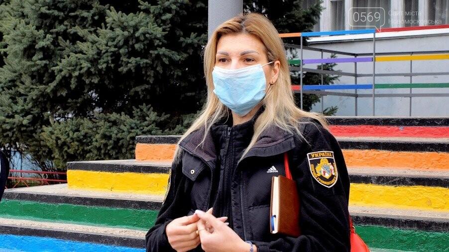 У Новомосковську будуть проходити спільні рейди поліції та «Екологічного патруля» , фото-1