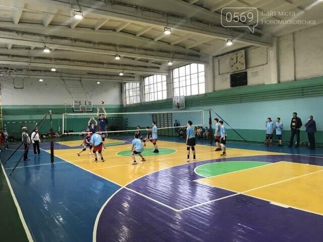 Команди ДЮСШ-Новомосковськ з волейболу стали переможцями чемпіонату області, фото-1
