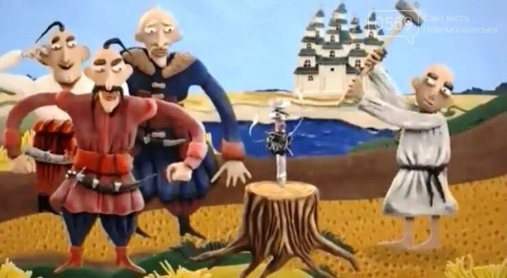 Відома київська анімаційна студія «Новаторфільм» зняла мультик про Свято-Троїцький собор Новомосковська, фото-5