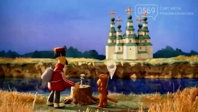 Відома київська анімаційна студія «Новаторфільм» зняла мультик про Свято-Троїцький собор Новомосковська, фото-1