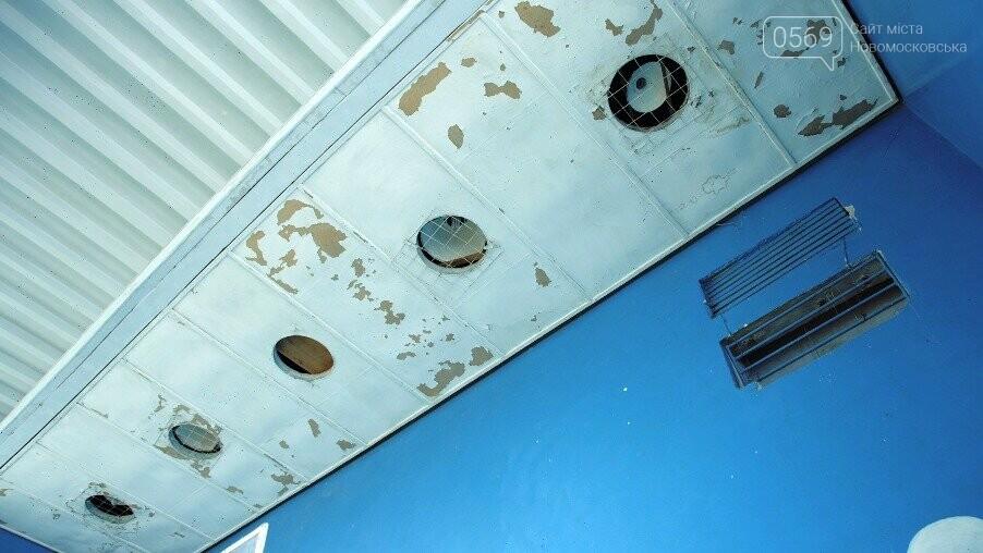 У ПК «Металург» міста Новомосковська потрібно відремонтувати покрівлю та відновити систему опалення, фото-12