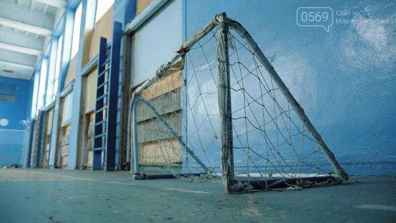 У ПК «Металург» міста Новомосковська потрібно відремонтувати покрівлю та відновити систему опалення, фото-11