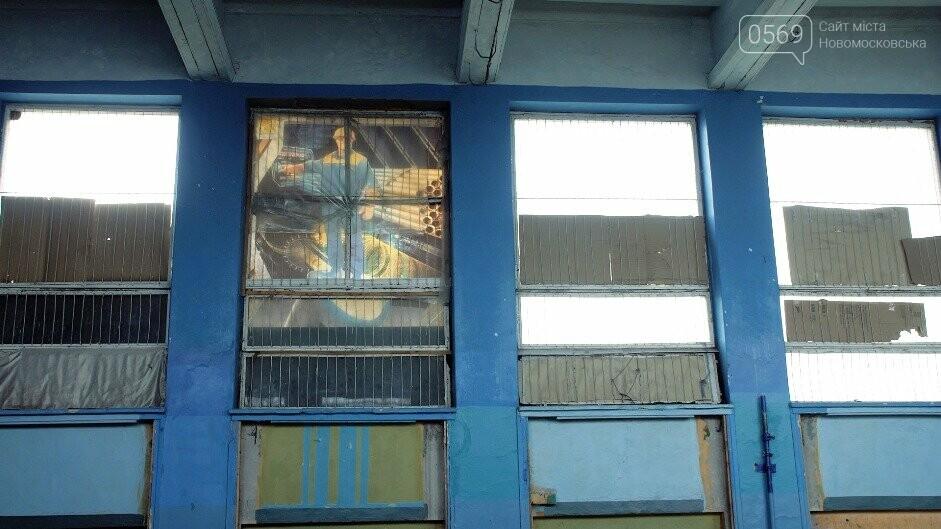 У ПК «Металург» міста Новомосковська потрібно відремонтувати покрівлю та відновити систему опалення, фото-10