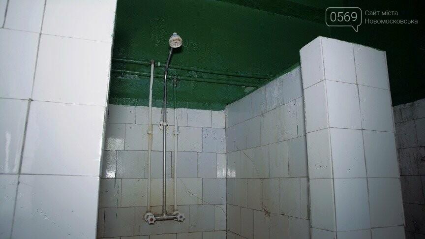 У ПК «Металург» міста Новомосковська потрібно відремонтувати покрівлю та відновити систему опалення, фото-9