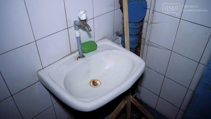 У ПК «Металург» міста Новомосковська потрібно відремонтувати покрівлю та відновити систему опалення, фото-8