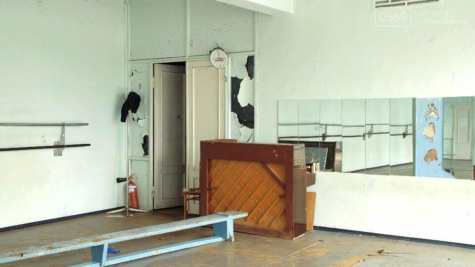У ПК «Металург» міста Новомосковська потрібно відремонтувати покрівлю та відновити систему опалення, фото-7