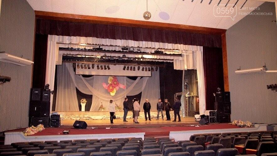У ПК «Металург» міста Новомосковська потрібно відремонтувати покрівлю та відновити систему опалення, фото-14