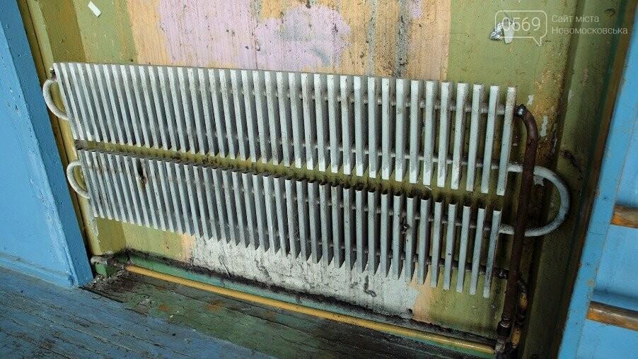 У ПК «Металург» міста Новомосковська потрібно відремонтувати покрівлю та відновити систему опалення, фото-3