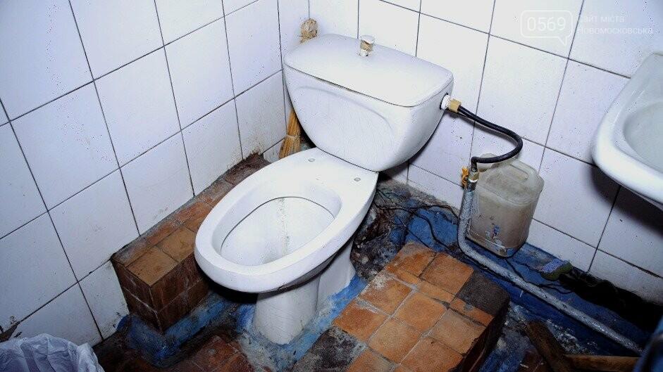 У ПК «Металург» міста Новомосковська потрібно відремонтувати покрівлю та відновити систему опалення, фото-2
