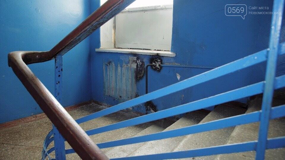 У ПК «Металург» міста Новомосковська потрібно відремонтувати покрівлю та відновити систему опалення, фото-17