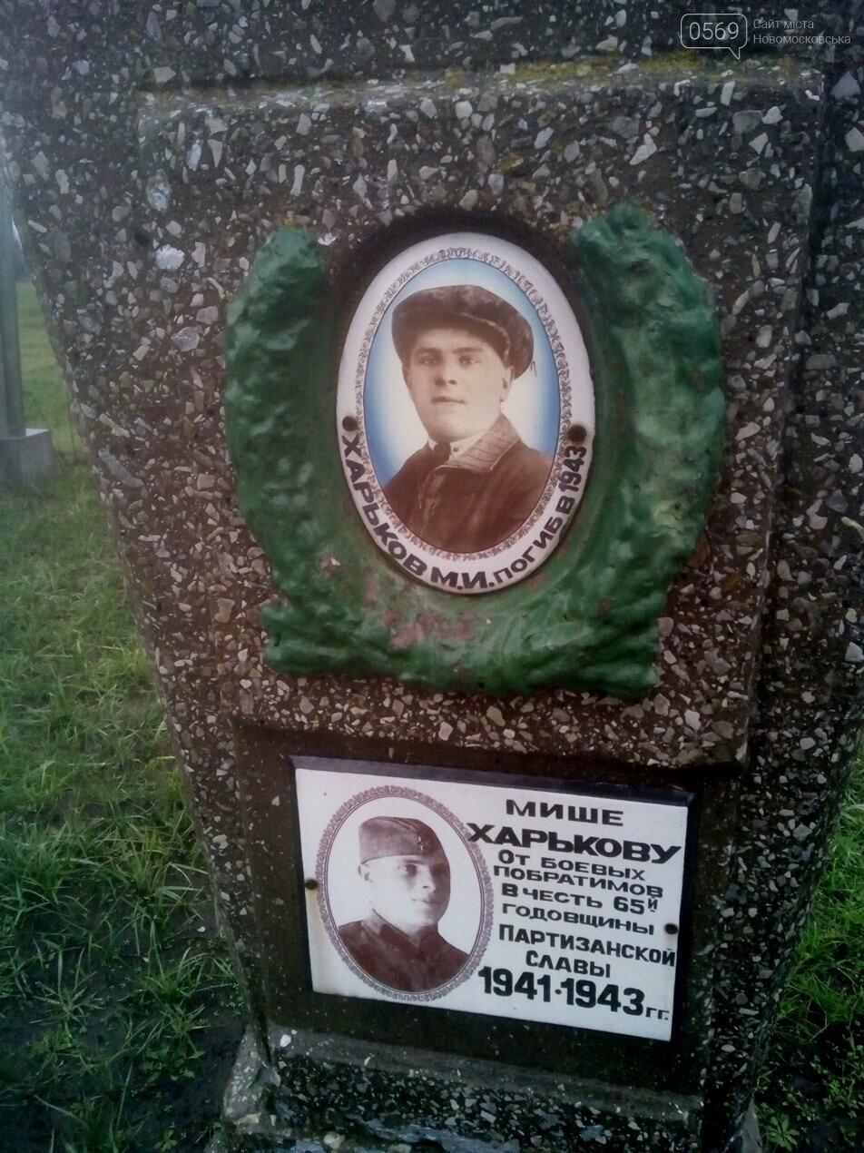 У Новомосковську на території колишнього кладовища планують розбити сквер, фото-4