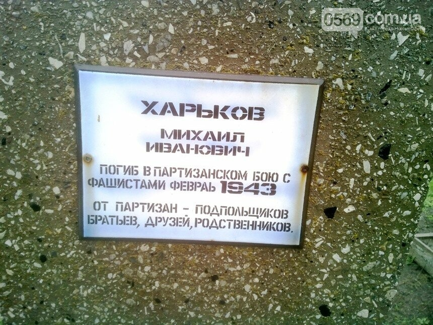 У Новомосковську на території колишнього кладовища планують розбити сквер, фото-3