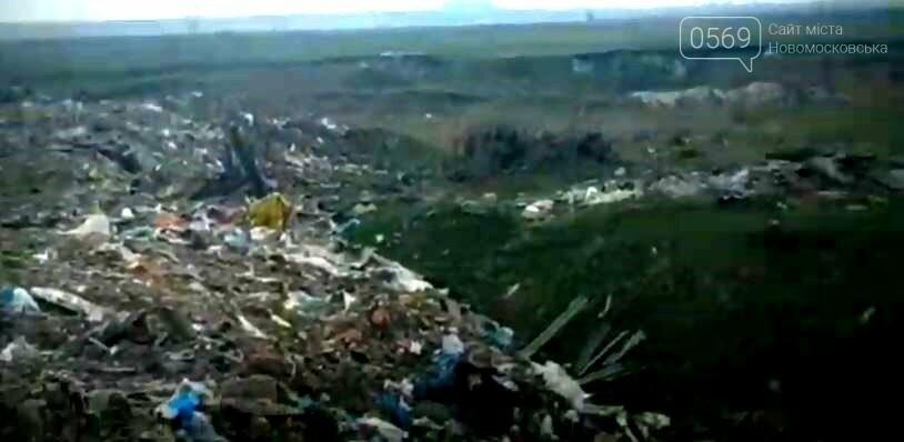 Перлина Новомосковщини – Орлівщина, курорт чи сміттєзвалище?: пропонуємо відео, фото-9