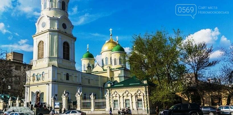 На Великдень та Вербну неділю храми Новомосковщини і області будуть відкриті для вірян: людей із симптомами хвороби просять залишатися вдома , фото-3