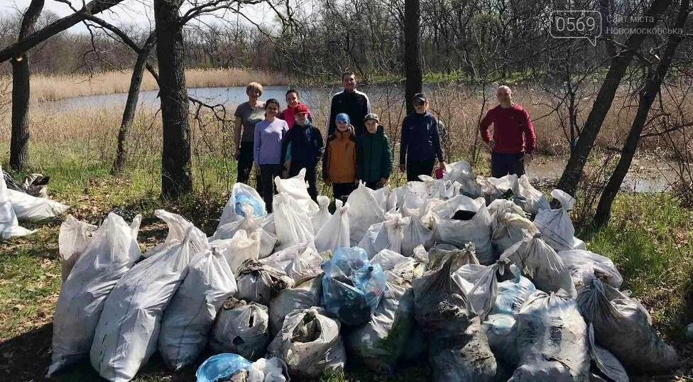 Більше 100 мішків сміття зібрали і вивезли волонтери з лісу, що поблизу Новомосковська, фото-1