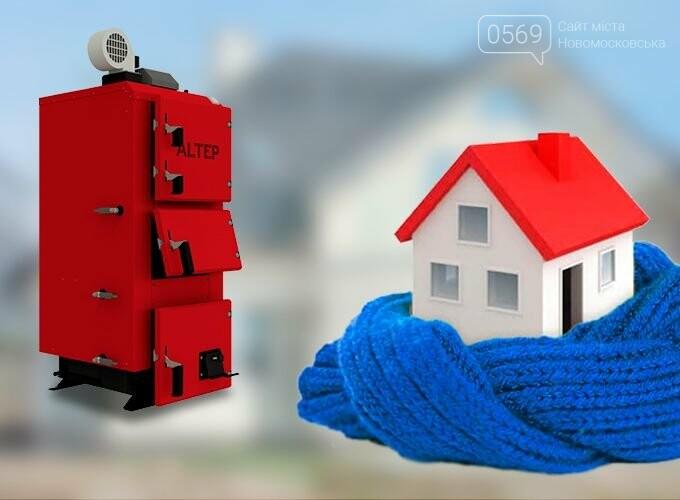 Економічна доцільність твердопаливних котлів для приватного будинку, фото-1