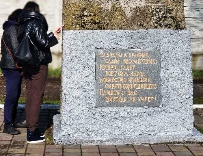 У Новомосковську перевірили стан пам'ятників, фото-8