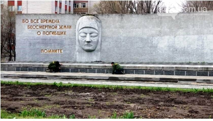У Новомосковську перевірили стан пам'ятників, фото-6