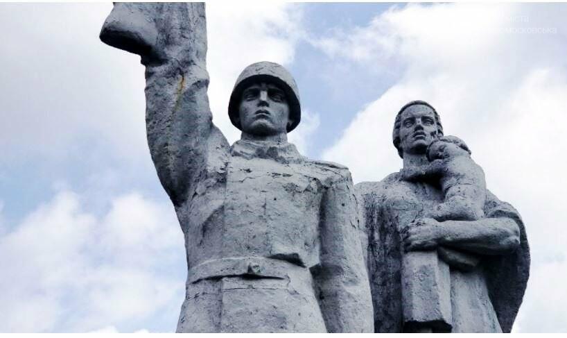 У Новомосковську перевірили стан пам'ятників, фото-4