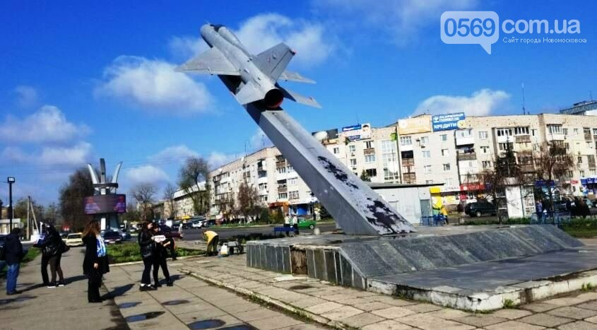 У Новомосковську перевірили стан пам'ятників, фото-2