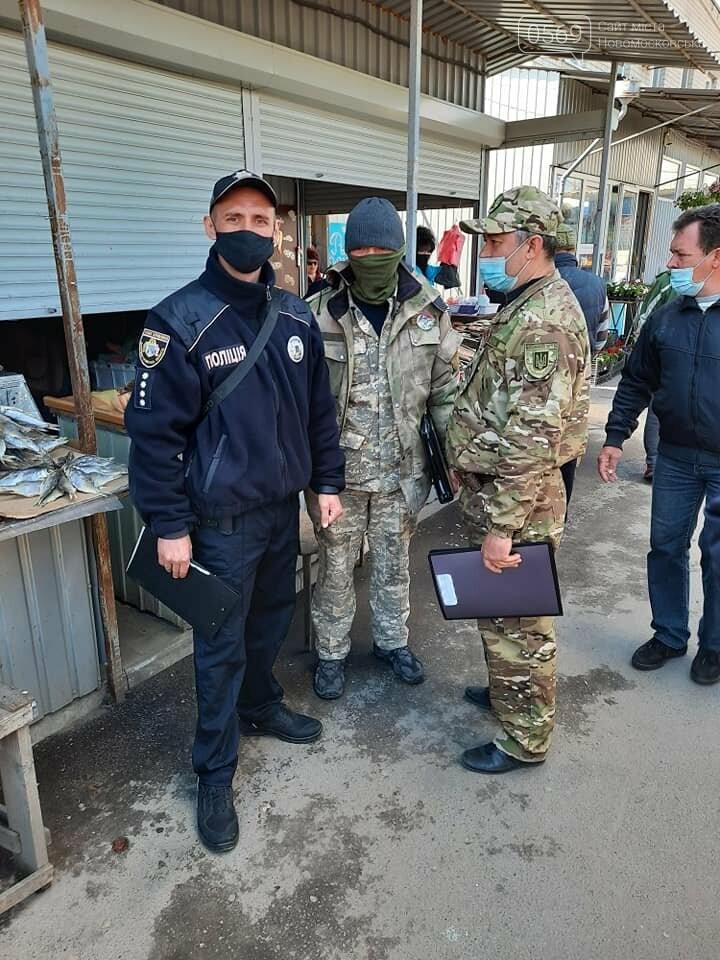 Продавців риби на центральному ринку Новомосковська перевірили на наявність дозвільних документів, фото-3
