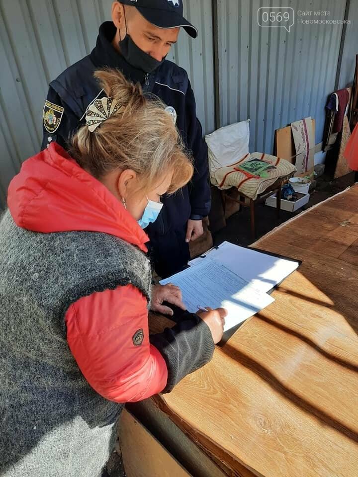 Продавців риби на центральному ринку Новомосковська перевірили на наявність дозвільних документів, фото-2