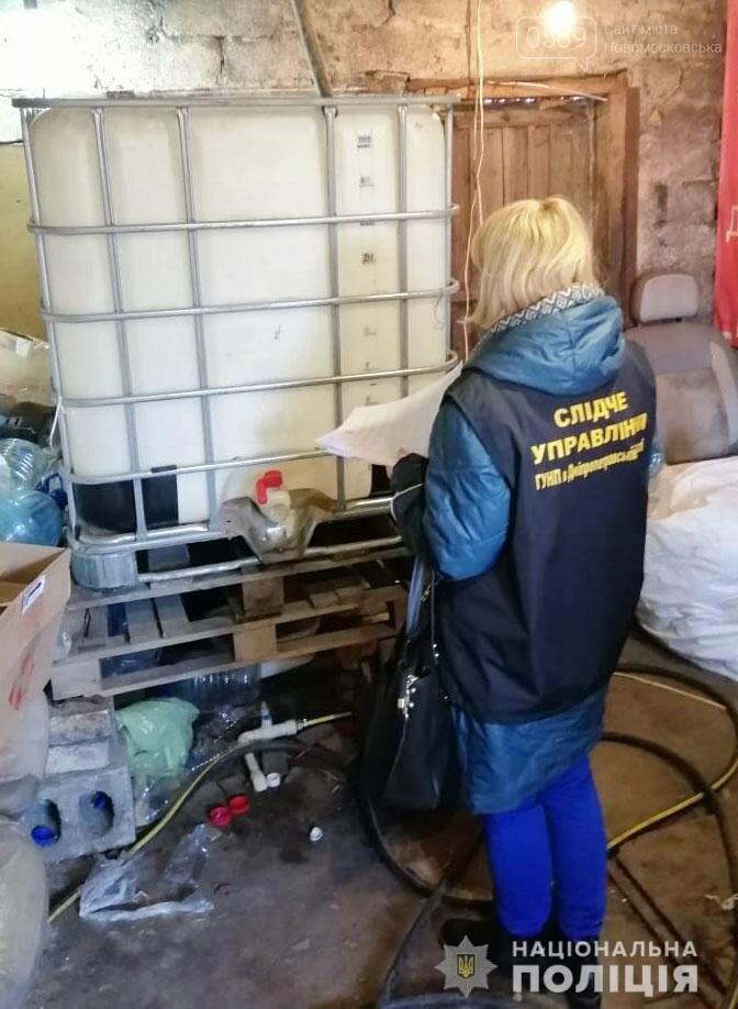 На Дніпропетровщині поліцейські перекрили канал постачання фальсифікованої алкогольної та тютюнової продукції до закладів торгівлі , фото-6