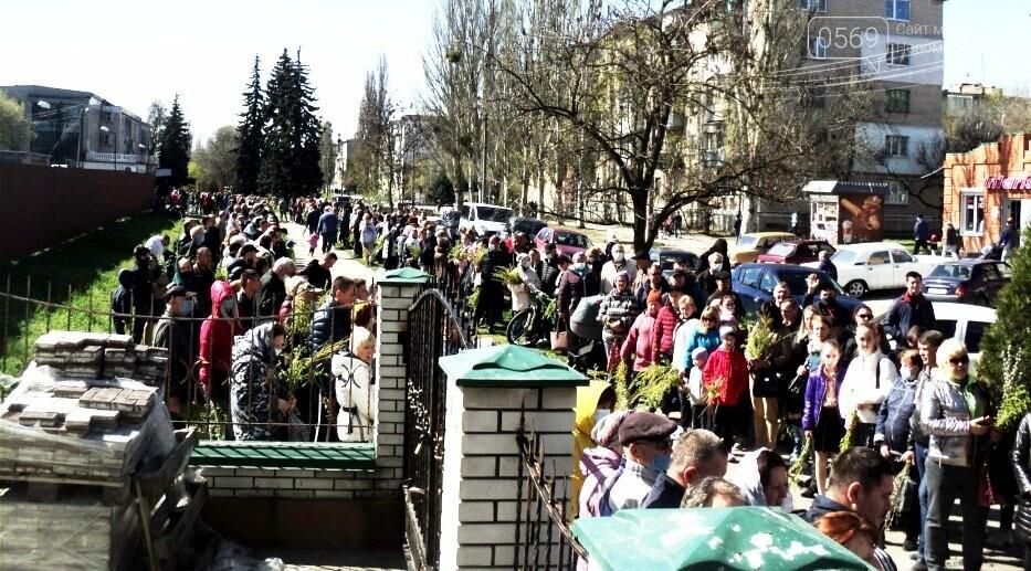 У Новомосковських церквах та храмах пройшли богослужіння з нагоди Вербної неділі, фото-6