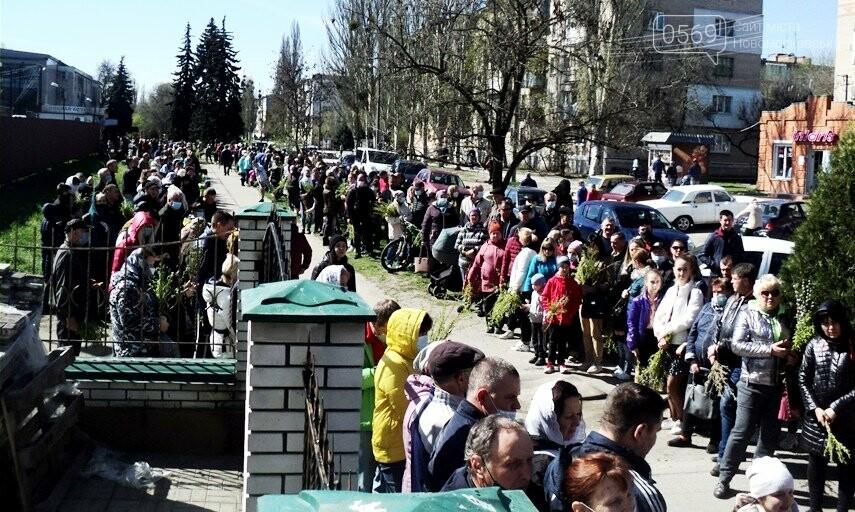 У Новомосковських церквах та храмах пройшли богослужіння з нагоди Вербної неділі, фото-1