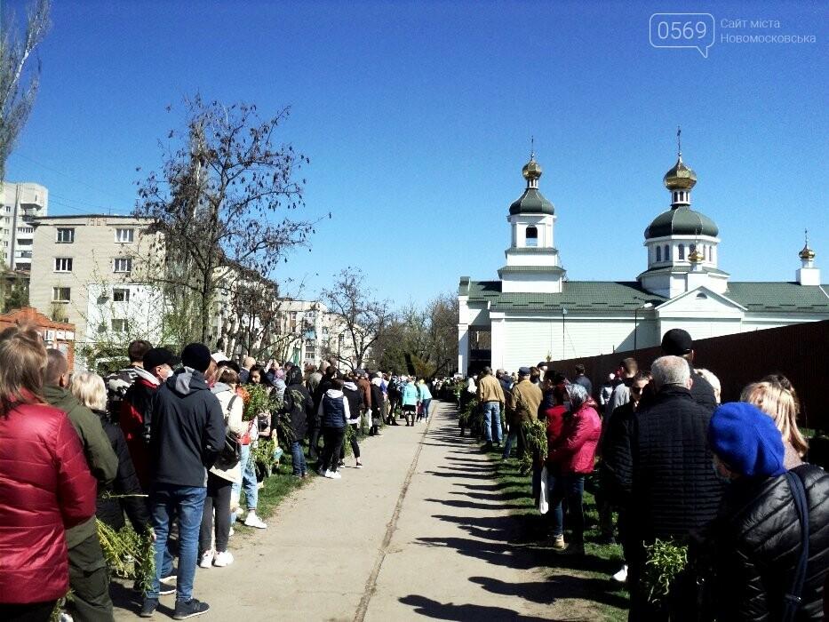 У Новомосковських церквах та храмах пройшли богослужіння з нагоди Вербної неділі, фото-7