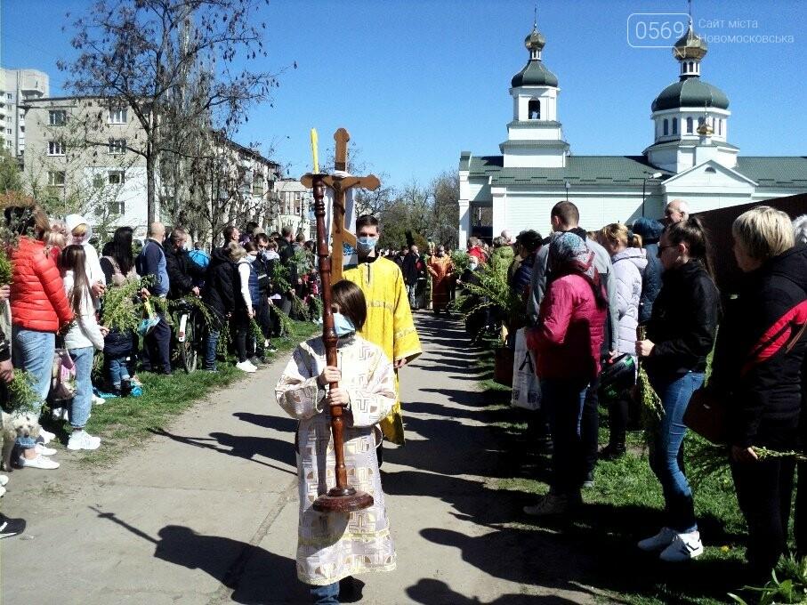 У Новомосковських церквах та храмах пройшли богослужіння з нагоди Вербної неділі, фото-4
