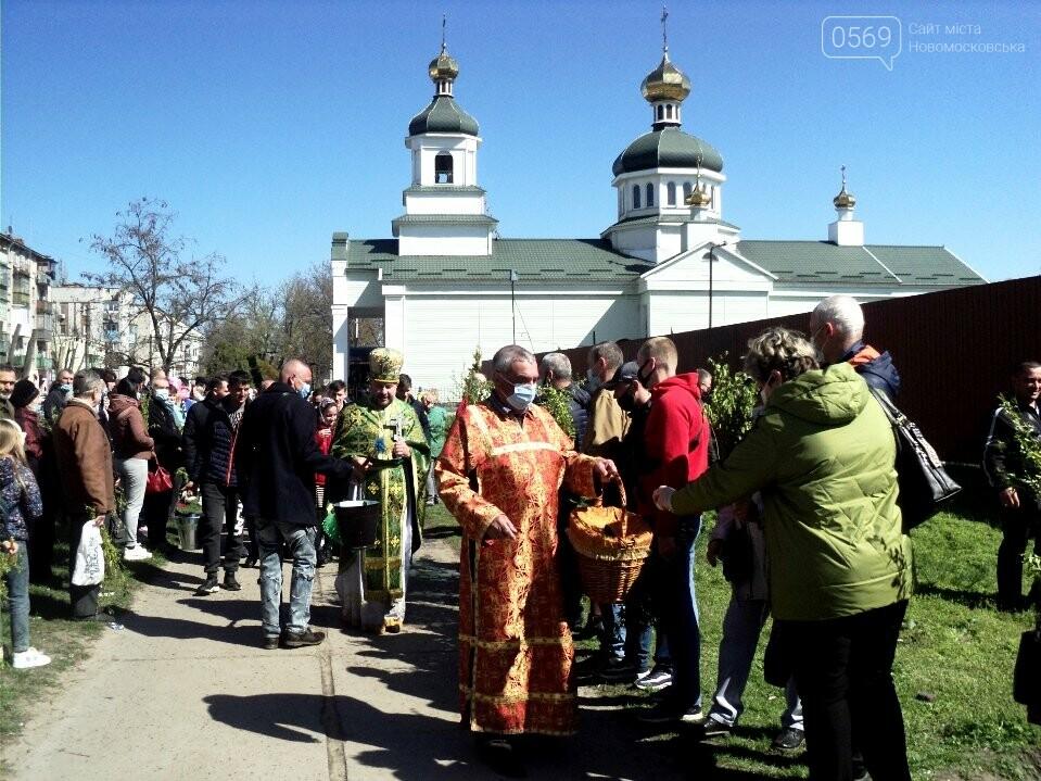 У Новомосковських церквах та храмах пройшли богослужіння з нагоди Вербної неділі, фото-9