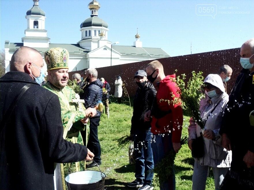 У Новомосковських церквах та храмах пройшли богослужіння з нагоди Вербної неділі, фото-8