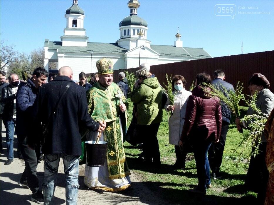 У Новомосковських церквах та храмах пройшли богослужіння з нагоди Вербної неділі, фото-2