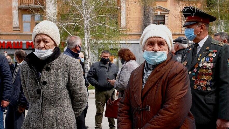 У 35-ту річницю аварії на ЧАЕС новомосковці вшанували чорнобильців, фото-5